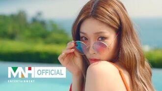 """청하(CHUNG HA) - """"Love U"""" Official Music Video"""