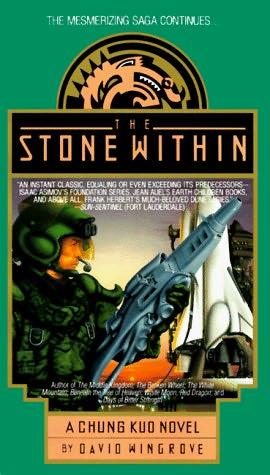 The Stone Within original