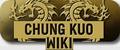 Chung Kuo Wiki logo.png