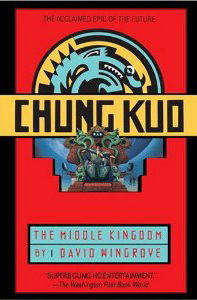 Chung-kuo-middle-kingdom-david-wingrove-paperback-cover-art