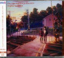 REN Album Cover