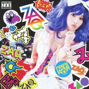 File:CD SparklingDaydream Limited.jpg