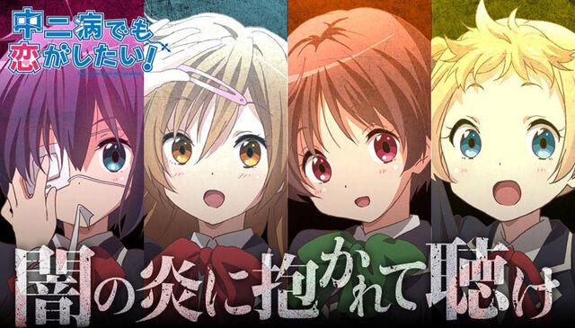File:Female characters.jpg