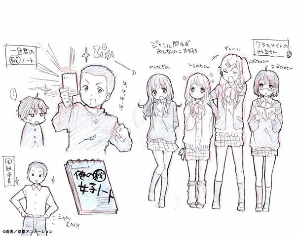File:Chuunibyou Demo Koi ga Shitai! LightNovel - Cutie Poll (Kannagi-san, Hirakata-san, Nibutani-san and Nabatame-san).jpg