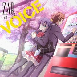 Voice Cover