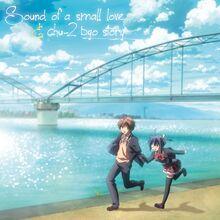 Original Soundtrack - Sound of a small love & chu-2 byo story