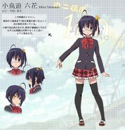 Rikka.official.artwork
