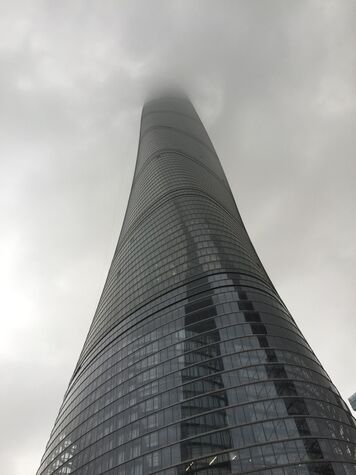 Spire (shanghai tower)