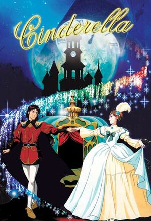 Mondo TV - The Story of Cinderella - Poster fr-1