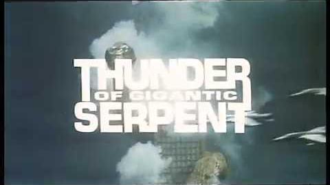 THUNDER OF GIGANTIC SERPENT