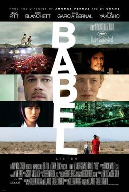 Babel poster32