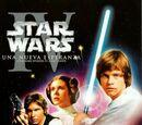 Star Wars:Episodio IV:Una Nueva Esperanza