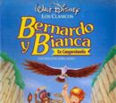 Bernardo y Bianca 2