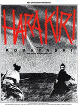 Harakiri (1)