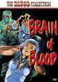 Brainofblood.jpg
