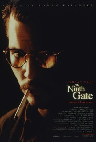Ninth gate ver3