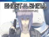Ghost in the Shell Stand Alone Complex (2002 series)