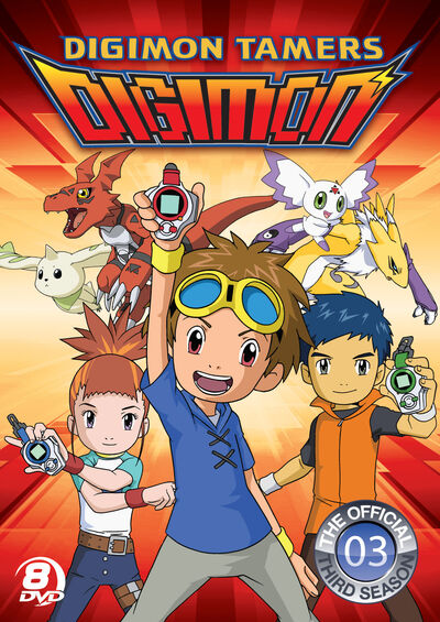 DigimonTamers03DVD-F1