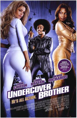 Undercover brother ver2 xlg