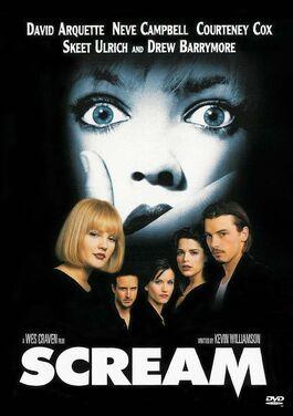 Scream 1 jap original