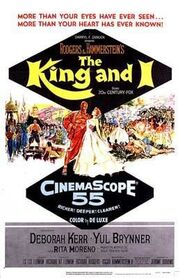 Original movie poster for the film The King and I