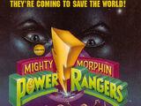 Mighty Morphin Power Rangers (1993 Series)