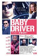Baby driver ver7 xlg