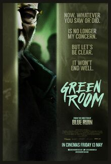 Green room xlg