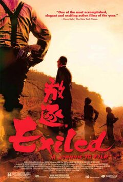 Exiled-movie-poster-2006