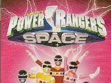 Power Rangers in Space (1998 series)