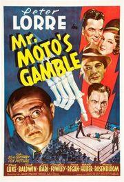 Mr. Moto's Gamble FilmPoster