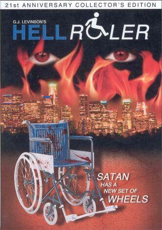 Hellroller (1992)
