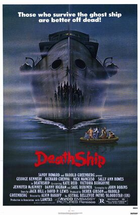 Deathship-poster