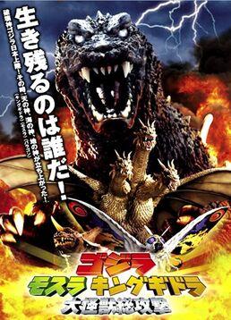 GMK Japanese Poster-2-
