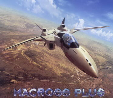 MacrossPlusTopGun01