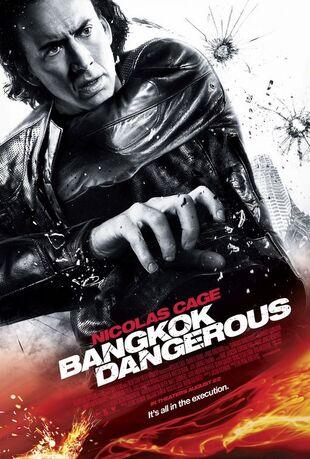 Bangkok dangerous ver2