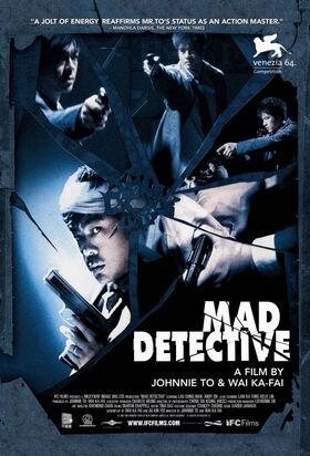 Mad-detective-poster-07-big