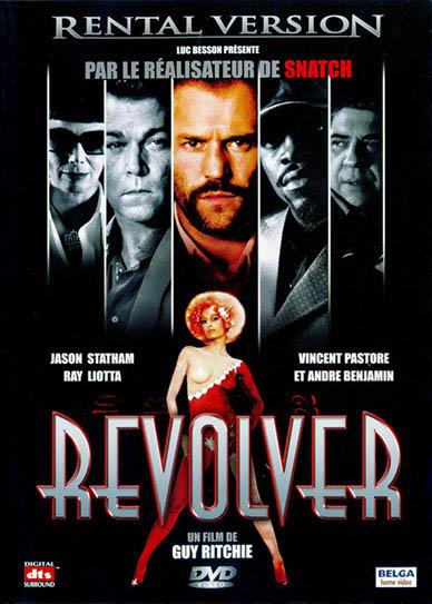 Revolver 2005