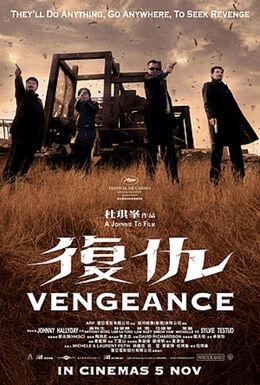 VengeancePoster-thumb-430xauto-51171