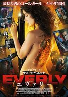 Everly ver3