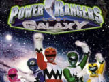 Power Rangers Lost Galaxy (1999 series)
