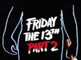 Friday the 13th Part 2 (1981)