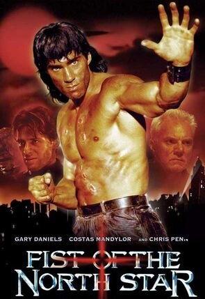 Fist of the North Star (live-action movie poster)