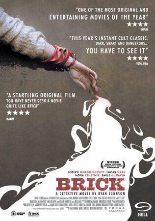 Brick ver8