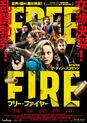 Free fire ver14 xlg