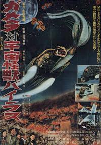 Gamera vs Viras 1968