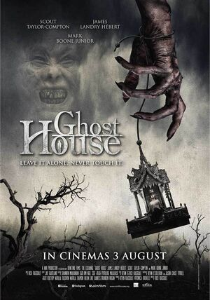 The-House-new-poster.jpg
