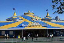 Totem Dome 3