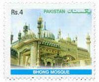 PakistanStampBhongMosqueSadiqAbad