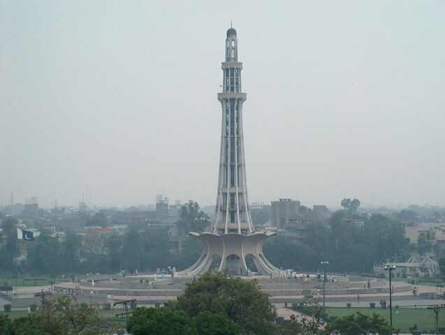 File:PakistanLahoreMinarEPakistan.jpg